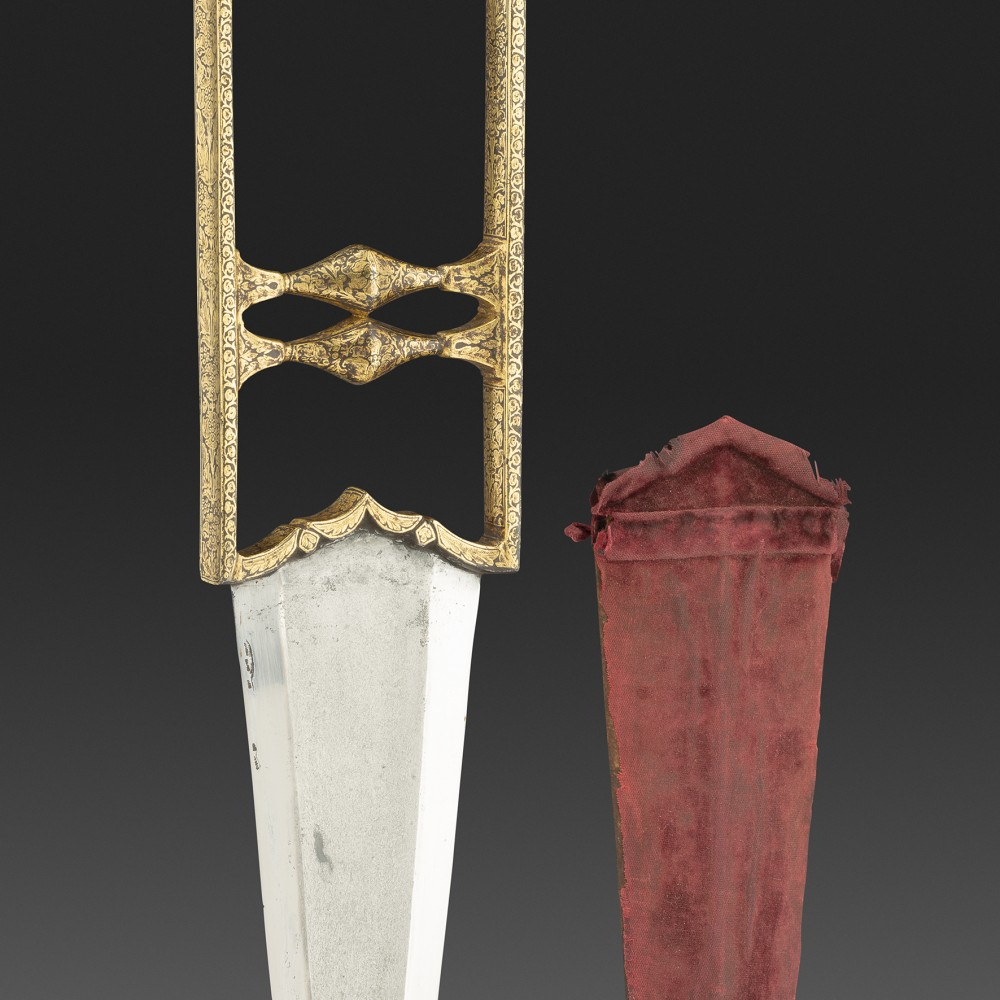 A Katar, or Indian Punch Dagger,