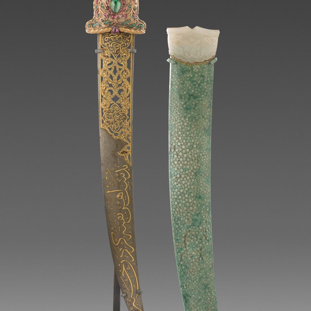 An Ottoman Dagger, or Hancer, and Scabbard,